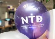 NTD_2016_(016_of_106)